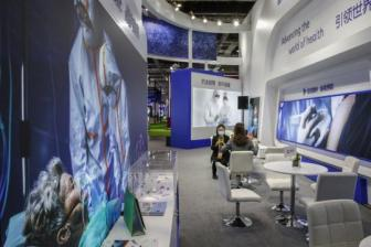 Anti-COVID products, technologies stand out at Shanghai even