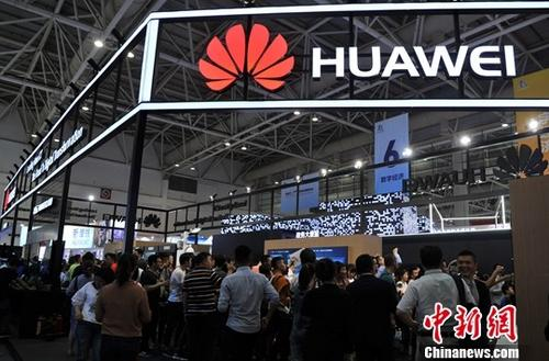 Huawei Technologies Thailand to invest 23 mln USD in new dat