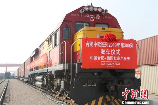 Cargo trains link more European destinations with eastern Ch